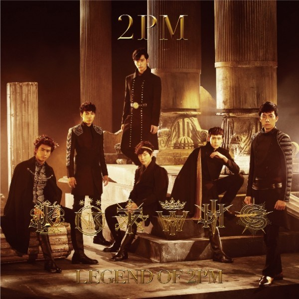 2pm_legendof2pm