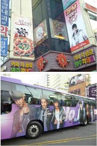 2PM dimana dimana at SeoulKorea Selatan  real 2pm indonesia