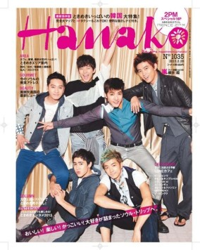 tc_search_naver_jp
